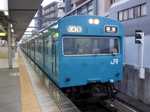 JR西日本阪和線_鶴ヶ丘0011_result