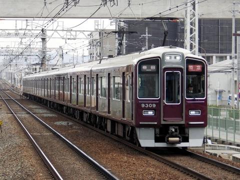 阪急電鉄京都本線_南茨木0003_result