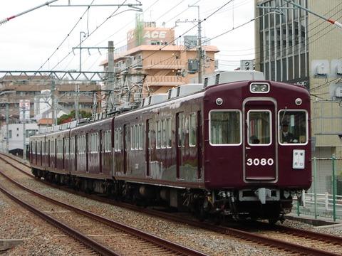 阪急電鉄伊丹線_新伊丹0006_result