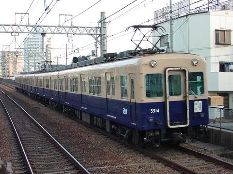 阪神電鉄本線_久寿川0014_result