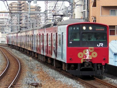 JR西日本大阪環状線_福島0060_result