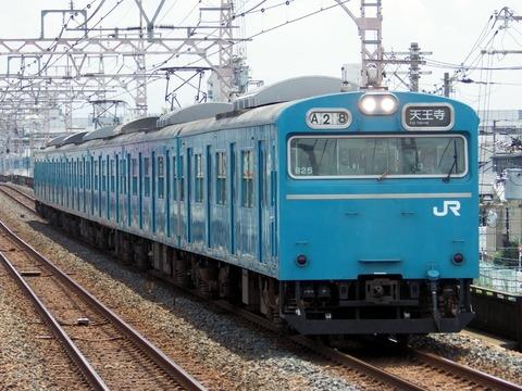 JR西日本阪和線_美章園0008_result