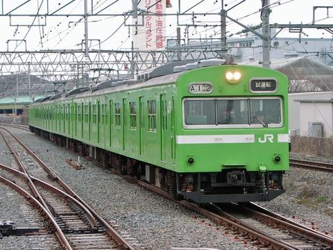 JR西日本関西本線_久宝寺0007_result