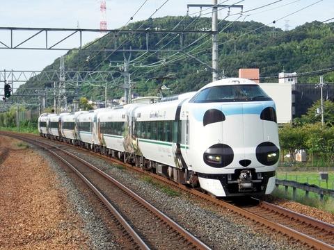 JR西日本東海道本線_島本0110_result