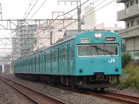 JR西日本阪和線_三国ヶ丘0067_result