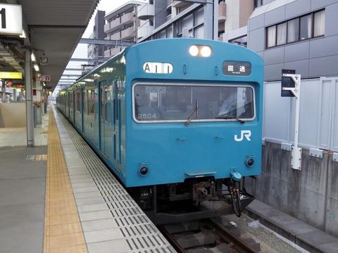 JR西日本阪和線_鶴ヶ丘0010_result