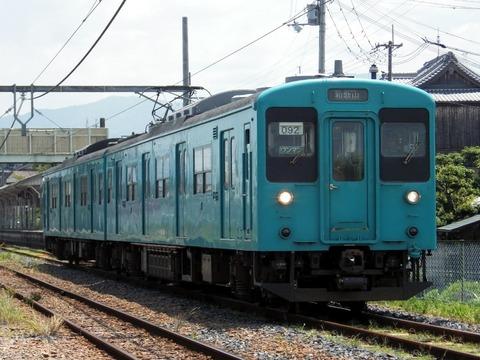 JR西日本和歌山線_高野口0005_result