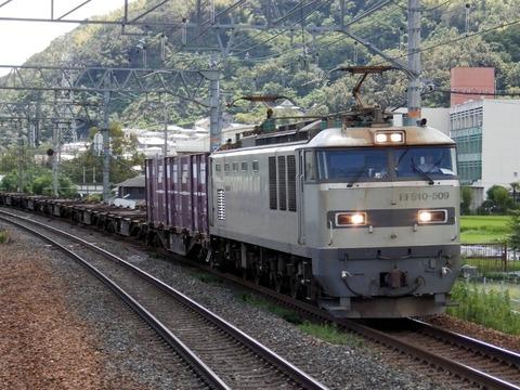 JR西日本東海道本線_島本0178_result