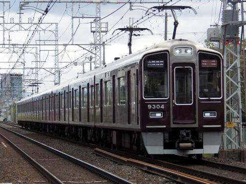 阪急電鉄京都本線_富田0002_result