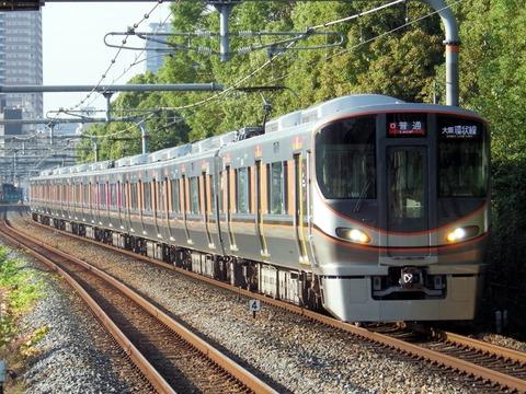 JR西日本大阪環状線_大阪城公園0009_result