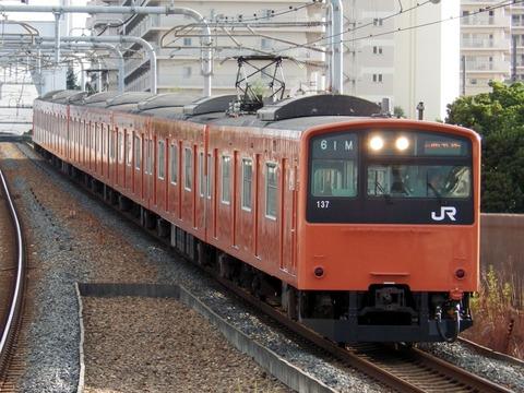 JR西日本桜島線_安治川口0079_result