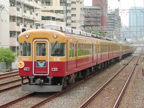 京阪電鉄京阪本線_野江0148_result