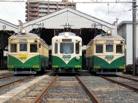 阪堺電軌 2017年09月17日撮影会0007_result