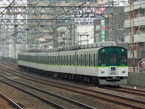 京阪電鉄京阪本線_土居0001_result