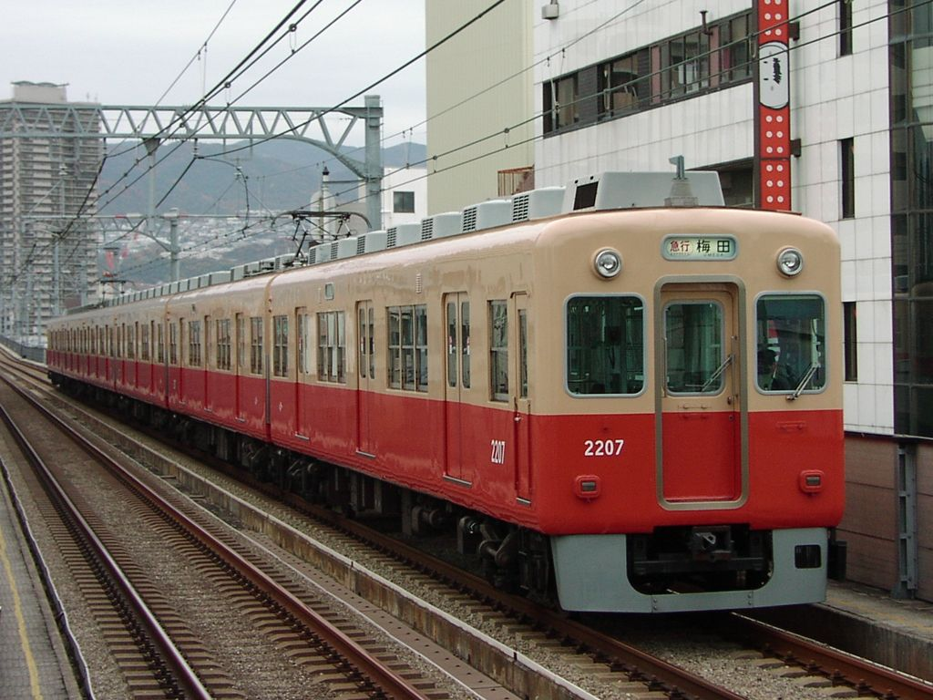2017年12月27日阪神2000系電車 :...