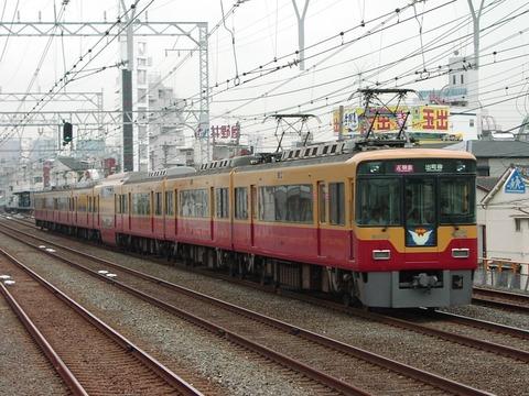 京阪電鉄京阪本線_滝井0012_result