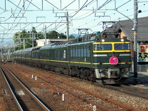 JR西日本東海道本線_能登川0002_result