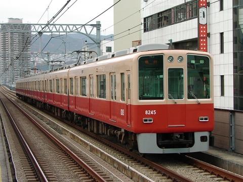 阪神電鉄本線_今津0009_result