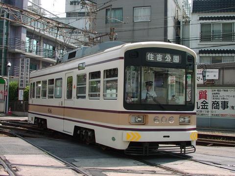 阪堺電軌 住吉1018_result