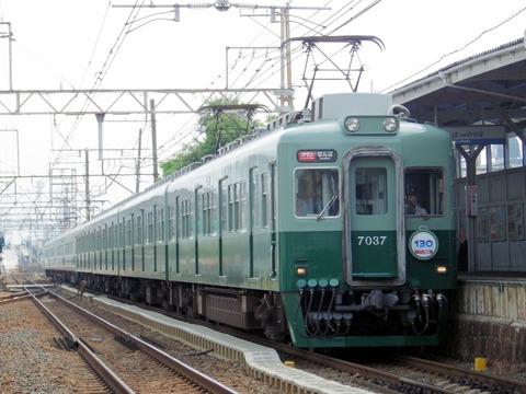 南海電鉄南海本線_浜寺公園0062_result