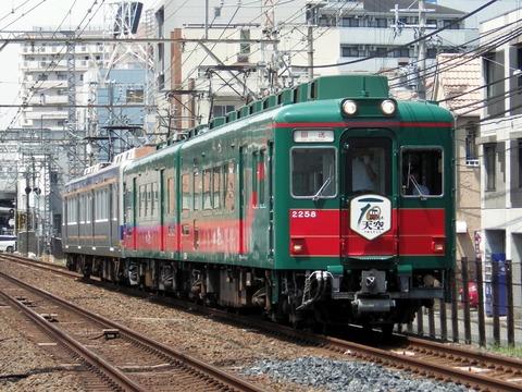 南海電鉄高野線_百舌鳥八幡0187_result