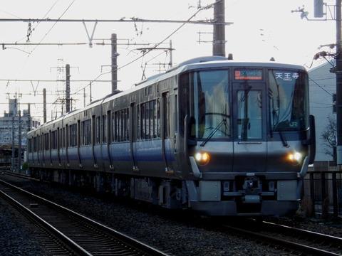 JR西日本阪和線_三国ヶ丘0425_result