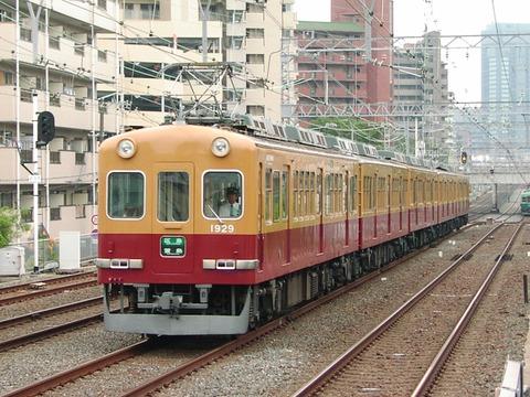 京阪電鉄京阪本線_野江0145_result