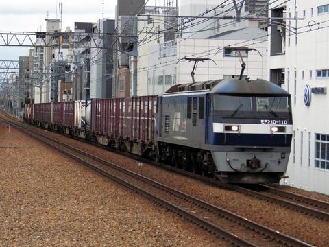 JR西日本東海道本線_さくら夙川0028_result