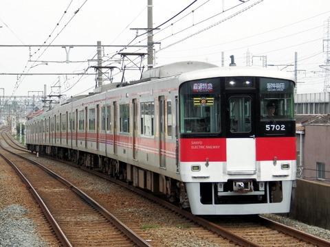 山陽電鉄本線_別府0008_result