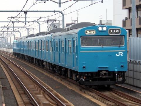 JR西日本阪和線_長居0012_result