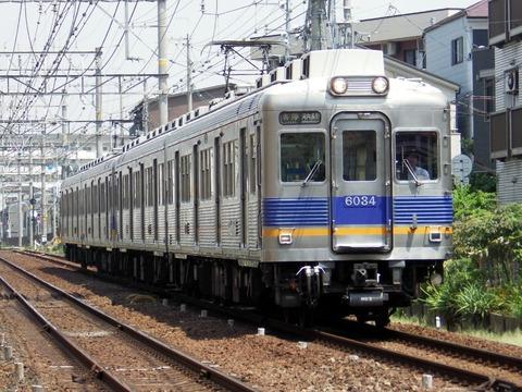 南海電鉄高野線_堺東0015_result
