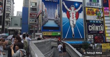 大阪グリコ看板1
