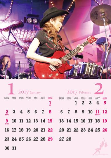 A4_calendar_02-03P(mon)_1,2-[更新済み]