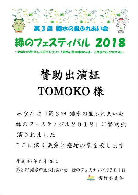 IMG_20180531_0001
