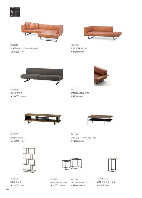 鉄家具と暮らす2