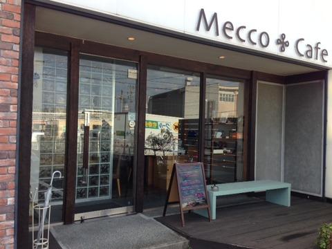 愛知県江南市のメッコカフェさん by tetsukurite
