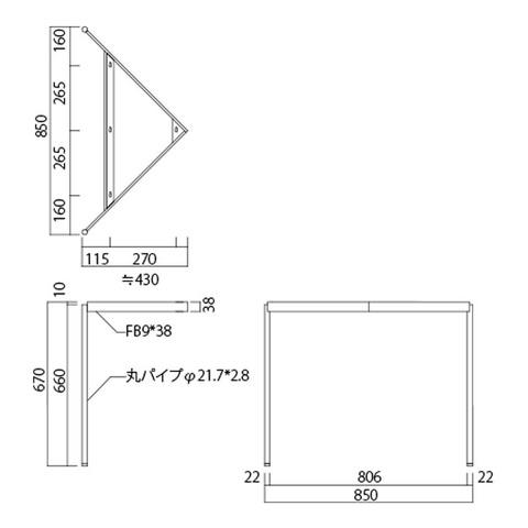 tas-12_[steel leg shop] by tetsukurite