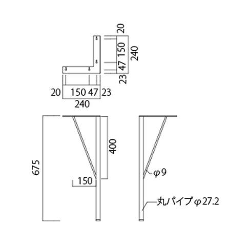 tas-11_寸法図 by tetsukurite