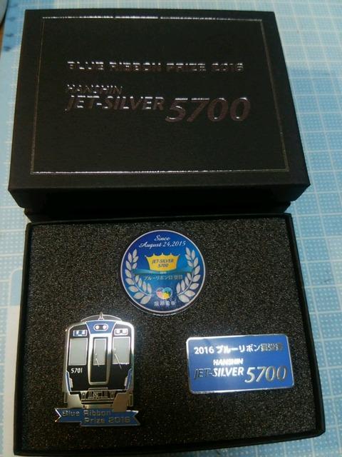 DSC_7651