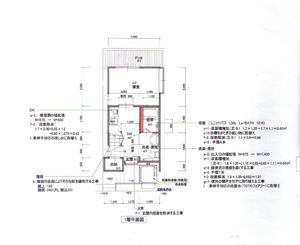 施工後の平面図