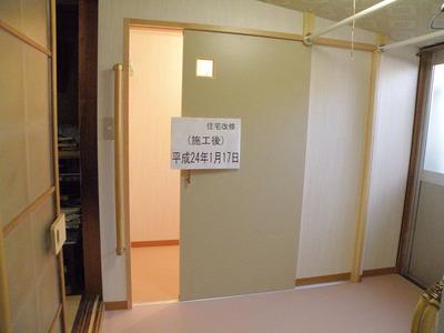 トイレの引き戸改修