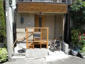 完成:車椅子(1)