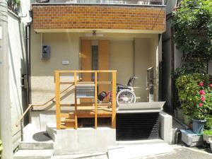 完成:車椅子(2)