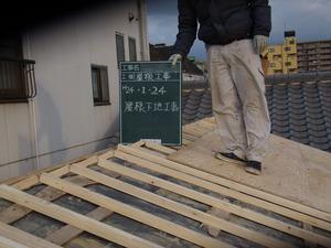 佐野、屋根下地