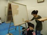 壁塗り(1)