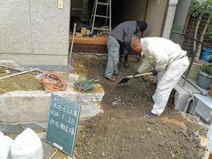エントランス土間工事(2)