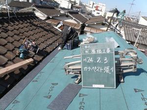 屋根工事、カラーペスト施工(2)