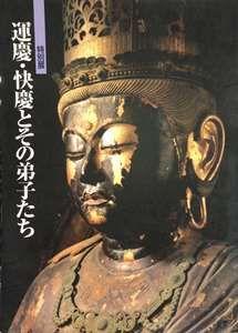 zuroku (1)