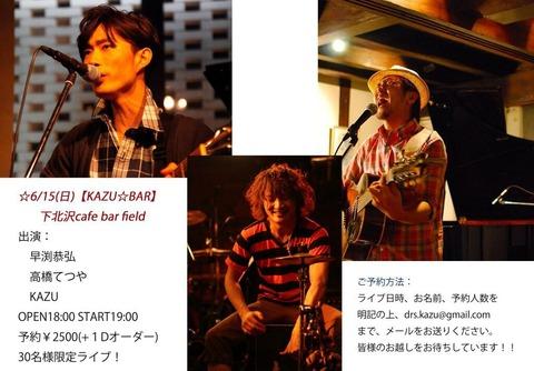 写真 2014-06-04 12 04 39