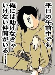 images28704A1J